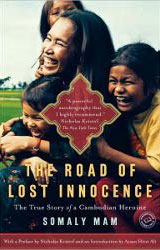 The Road of Lost Innocence book cover image